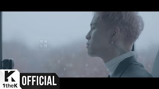 Download [MV] PARK WON(박원) Try(노력) Video