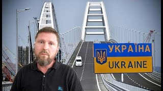 Download Мост наш Video