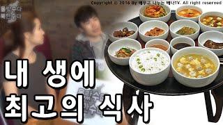 Download [몰랐수다 북한수다] 155회 '탈북자들이 꼽는 내 생애 최고의 식사는?' 편 #북한 #탈북자 Video