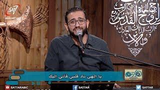 Download ترنيمة يا إلهي نادي قلبي - أندرو فوكيه + سيلفيا ابراهيم + محب عادل - برنامج هانرنم تاني Video
