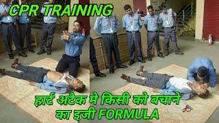 Download CPR ट्रेनिंग देने का इजी FORMULA (HINDI) Video