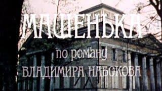 Download Машенька. Фильм. 1991 Video