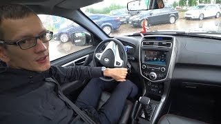 Download Пересел с Land Rover на Китайца и норм. Video