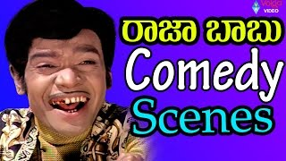 Download Raja Babu Back 2 Back Comedy Scenes - Volga Video Video