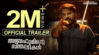 Download Abrahaminte Santhathikal Official Trailer | Mammootty | Anson Paul | Shaji Padoor | Haneef Adeni Video