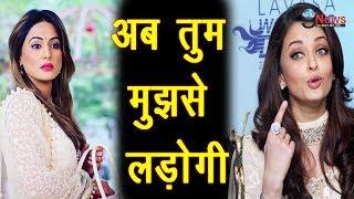 Download ऐश्वर्या से भीड़ गई अक्षरा और फिर ऐश ने कर दिया…| Aishwarya-Akshara Fight Video
