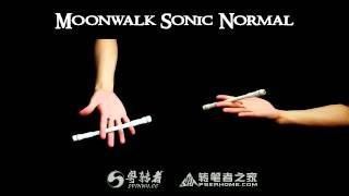 Download 【Penspinning Tutorial】37.Moonwalk Sonic Normal Video