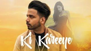 Download Ki Kareeye: Arshhh (Full Official Song)   Nirmaan   Goldboy   New Punjabi Songs 2017 Video