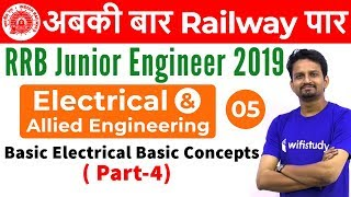 Download 10:30 AM - RRB JE 2019 | Electrical Engg by Ashish Sir | Basic Electrical Basic Concepts ( Part-4) Video