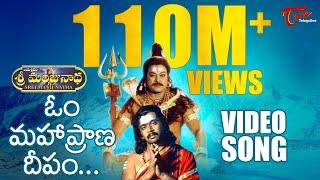 Download Sri Manjunatha Video Songs | Om Mahapraana Deepam | Breathless Song | Arjun - TeluguOne Video