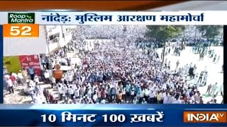 Download News 100 | 28th November, 2016 - India TV Video