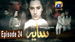 Download Saaya Episode 24 | HAR PAL GEO Video