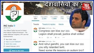 Download Rahul Gandhi And Indian National Congress' Twitter Accounts Hacked Video