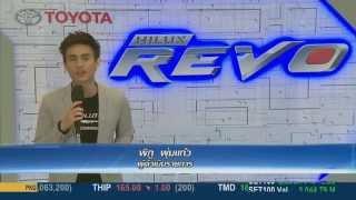 Download Toyota Hilux revo เปิดตัวกระบะใหม่ โตโยต้า รีโว่ ไบเทคบางนา Video