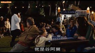Download #423【谷阿莫】5分鐘看完2006自我反省的電影《命運好好玩 Click》 Video