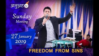 Download ANUGRAH TV - 27-01-2019 FREEDOM FROM SINS Sunday Meeting Live Stream Video