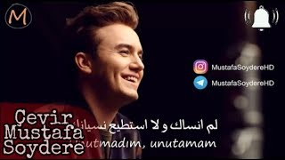 Download مصطفى جيجلي - لا أستطيع نسيانك مترجمة للعربية Unutamam Video