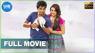 Download Vaalu Full Tamil movie Video