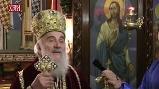 Download Патријарх Српски Г. Иринеј богослужио у Храму рођења Светог Јована Крститеља на Јовањдан Video
