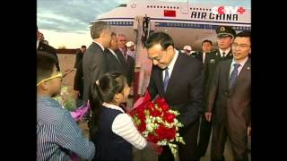 Download Chinese Premier Arrives in Brazil for Official Visit Video