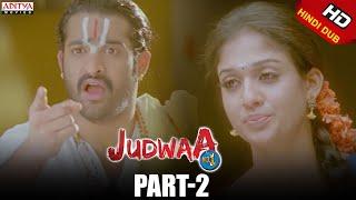 Download Judwa No1 Hindi Movie Part 2/11 Jr.NTR, Nayanatara, Sheela Video