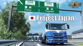 Download ✅ ETS2 1.30 - Project Japan - Japan re-created in 1:19. Video