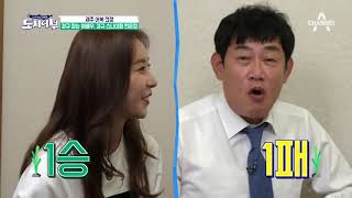 Download (클라스ㄷㄷ) 미쿡(?)에서 돌돔도 잡아본 은정!? #물때아는 여자 #경규 스나이퍼 Video
