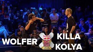 Download BBOY WOLFER vs BBOY KILLA KOLYA / TOP 16 / RED BULL BC ONE 2017 LAST CHANCE CYPHER Video