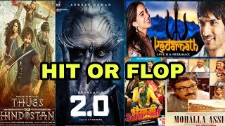 Download Hit Or Flop | Box Office Collection Of kedarnath, 2.O, Thugs of hindostan, bhaiyaji superhit, 2018 Video