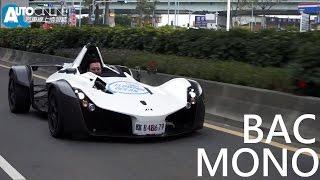 Download 機會難得的體驗 BAC Mono 道路試駕篇【Auto Online 汽車線上 試駕影片】 Video