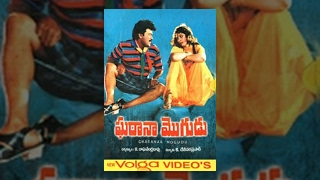 Download Gharana Mogudu Full Length Telugu Movie Video