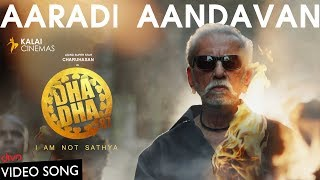 Download Aaradi Aandavan (Video Song) | DHA DHA 87 | Charuhassan | M.Kalaiselvan | Vijay SriG | Kalai Cinemas Video