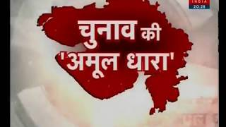 Download Gujarat Elections 2017: NWI In Conversation With Public Of Anand Video