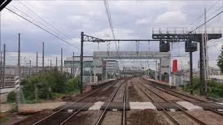 Download De Paris Austerlitz à Villeneuve Dépôt avec la BB7393 ! Video
