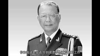 Download 这位韩国人竟然成了中国上将 官至副国级 Video