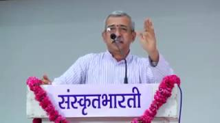 Download Speech of Chamu Krishna Shastry Video