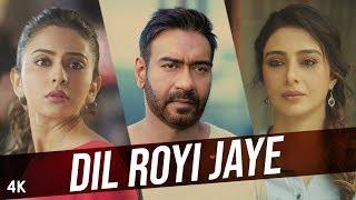 Download Dil Royi Jaye : De De Pyaar De I Ajay Devgn, Tabu, Rakul Preet l Arijit Singh, Rochak Kohli, Kumaar Video