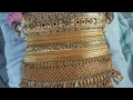 Download Rajputi Aad Designs | Rajasthani Aad | Rajasthani Jewellery Designs | Rajputi Wedding Jewellery Aad Video