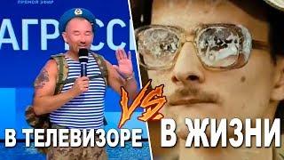 Download Российские пропагандисты на отдыхе Video