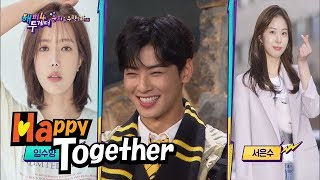 Download Eun Woo Acted With Soo Hyang and Eun Su. Who Made Your Heart Flutter More? [Happy Together Ep 567] Video