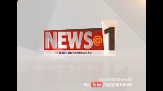 Download News@1PM 4 July 2017 Video