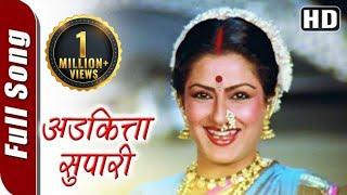 dholki marathi film video song download