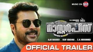 Download Masterpiece Official Trailer 2K | Mammootty , Mukesh ,Unni Mukundan , Gokul Suresh, Maqbool Salman, Video