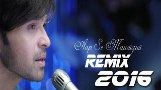 Download Aap Se Mausiiquii Remix - Dj Kiran Kamath Video