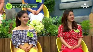 Download 북한판 '동물농장' 최고 시청률 예능프로그램의 정체는? Video