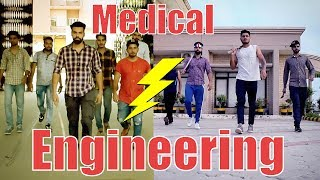 Download Medical vs Engineering life | Funny | | HRzero8 | Video