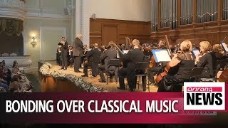 Download South Korea, Russia hold joint classical music concert to mark Moon-Putin summit Video