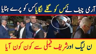 Download Army Chief General Qamar Javed Bajwa Son's Walima | Who Attended From PMLN Video