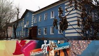 Download Мужское / Женское - Крыша поехала. Выпуск от 21.03.2018 Video
