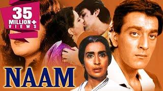 Download Naam (1986) Full Hindi Movie | Nutan, Sanjay Dutt, Kumar Gaurav, Amrita Singh, Poonam Dhillon Video